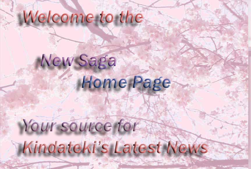 newsbackround.psd.jpg